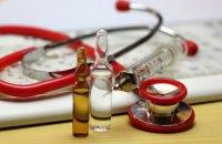 Минздрав направил еще 30 украинцев на лечение за границу