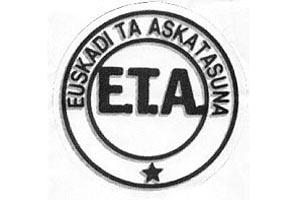 У Британії заарештували члена баскського сепаратистського угруповання ЕТА