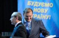 Добкін готовий стати кандидатом у президенти від Партії регіонів