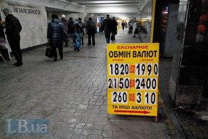 Офіційний курс гривні знижено до 23,13 грн за долар