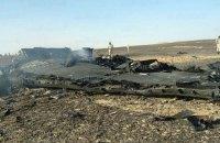 Бомба на самолете А321 была заложена под пассажирским сиденьем