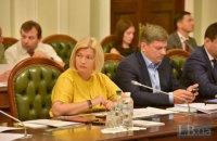 Партія Порошенка оголосила про перехід в опозицію