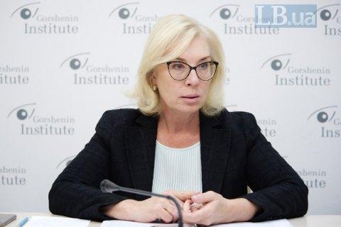 Переговоры об освобождении заключенных ведутся в минском и нормандском форматах, - Денисова