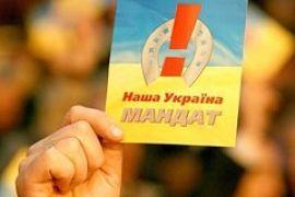 О будущем «национал-демократии» или Екатерина Чумаченко против Валентина Наливайченко
