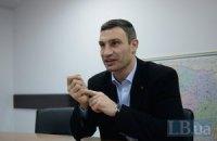 Кличко вимагає вивести українських військових з Криму