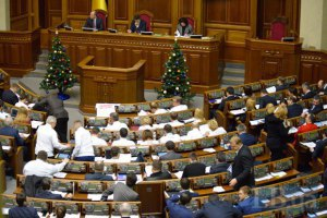 У Раду внесли законопроект про мобілізацію нардепів