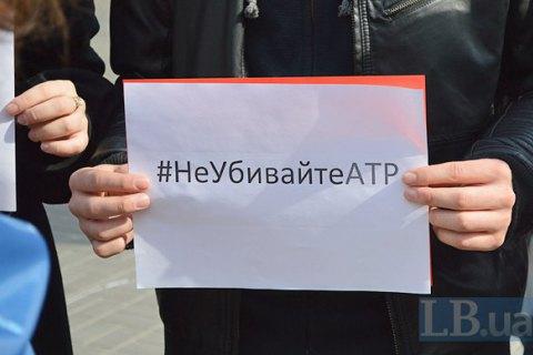Рада разрешила госфинансирование крымскотатарского телеканала ATR