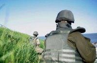 Военнослужащий из Широкино, считавшийся пропавшим, дезертировал