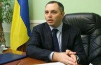 Печерский суд снял арест с банковского счета Портнова
