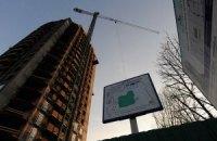 В Украине увеличились объемы ввода в эксплуатацию жилья