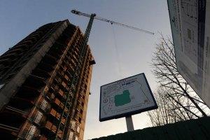 В 2011 в Украине построено 9,7 млн кв. м жилья