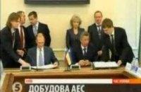 Хмельницкую АЭС достроит Россия