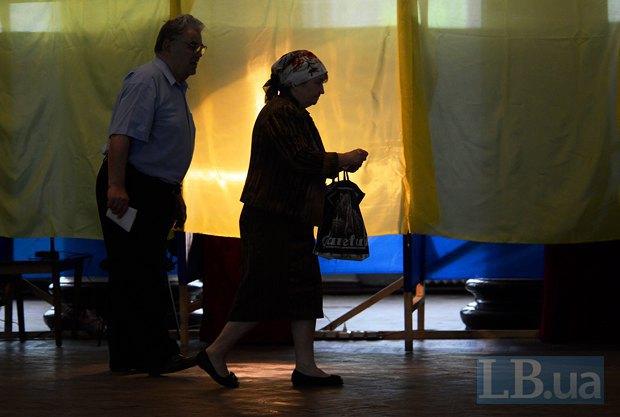 Доброполье, Донецкая область