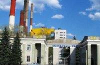 Змиевская ТЭС возобновила работу после двухмесячного простоя
