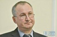 """Глава СБУ заявил о готовности к обмену заложниками в формате """"один на три"""""""