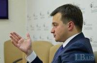 Березенко: Рада рассмотрит пенсионную реформу уже в октябре