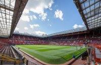 """Акції """"Манчестер Юнайтед"""" досягли історично рекордного рівня на біржі"""