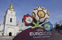 Финал Евро-2012 пройдет в Киеве - УЕФА