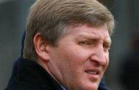Ахметов не приїхав на зустріч власників клубів Прем'єр-ліги