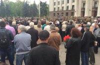 В Одесі вшанували пам'ять загиблих 2 травня
