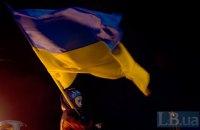 В Симферополе задержали московского адвоката за фото с флагом Украины