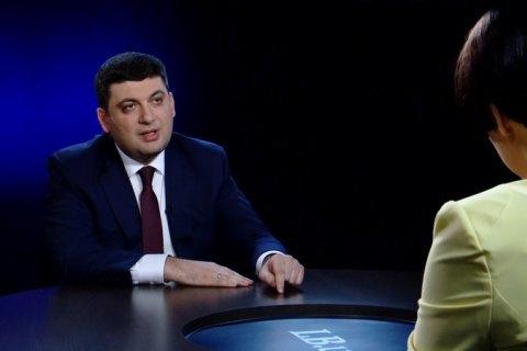 """Яценюк зберіг за собою місце в """"стратегічній сімці"""", - Гройсман"""