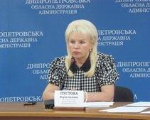 На Днепропетровщине проходит семинар по вопросам формирования информационно-образовательного пространства