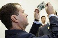 Медведєв наполягає на посиленні позицій рубля в Україні