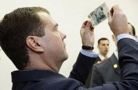 Рубль похитнувся, гривні - приготуватися