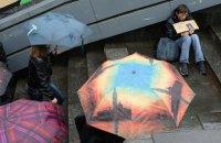 В выходные в Украине пройдут кратковременные дожди и грозы
