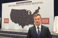 Наливайченко принял участие в заседании президентского клуба с участием вице-президента США