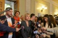 Отныне домашнее насилие в Украине официально является преступлением, - Ирина Луценко