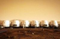 Компанія Mars One, що займалася проектом колонізації Марса, збанкрутувала