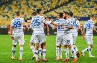 """""""Динамо"""" вошло в топ-30 клубного рейтинга УЕФА"""