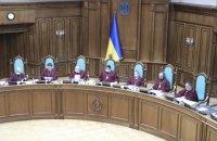 В Конституционном Суде заявили, что Зеленский вышел за пределы своих полномочий