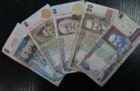 """Погорельцы с днепропетровской """"Славянки"""" освобождены от аренды на 3 месяца"""