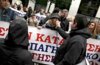 Французский премьер: структурные фонды ЕС могли бы помочь Греции
