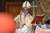 Папа римский объявил имена 19 новых кардиналов