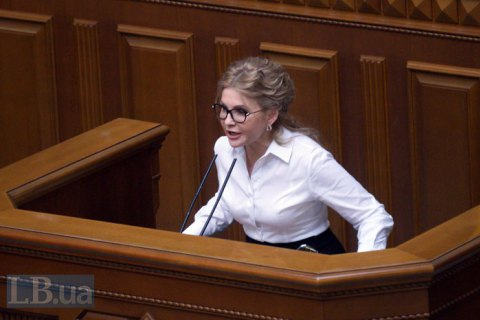 Тимошенко закликала проголосувати зміни до бюджету для збільшення субсидій