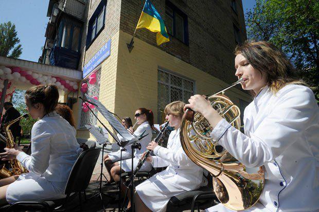 Торжественное открытие амбулатории семейной медицины в Киеве