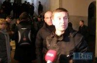 Данилюк: таможенники подбросили моей жене наркотики