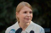 """""""Правий сектор"""" повідомив про вилучення МВС матеріалів щодо Тимошенко"""