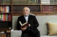 Туреччина передала США документи на видачу Фетхулли Ґюлена