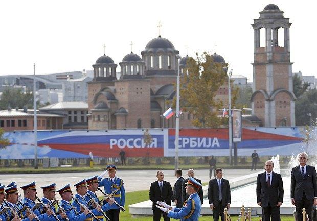 Торжества во время визита Путина в Сербию