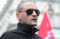 У здания Госдумы задержали оппозиционера Удальцова