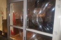 В Варшаве вандалы напали на мусульманский культурный центр