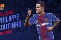 """""""Барселона"""" купила гравця за 160 млн євро"""