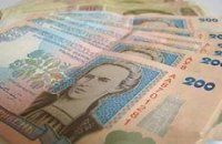 Вступил в силу закон об эмиссии Нацбанком 10 миллиардов на Евро-2012