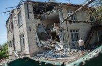 В Славянске разрушены 169 домов и 190 квартир - ОГА