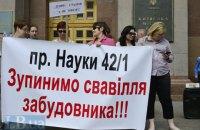 Під КМДА активісти протестували відразу проти п'яти забудов
